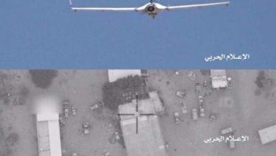 صورة نشرتها قوات الحوثي لاستهداف مطار أبها الدولي