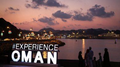 مساهمة السياحة في عمان زادت إلى 2.5 في المائة من الناتج المحلي حلال السنوات القليلة الماضية