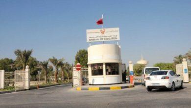 النعيمي: نسبة الأمية في البحرين تنخفض لحوالي 2 في المائة