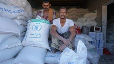 برنامج الغذاء العالمي يدعو إلى تفادي وقوع المجاعة ويناشد الأثرياء بإظهار تعاطفهم مع الفقراء