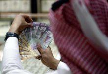 """صورة السعودية تقيم خياراتها بعد إجراءات """"مؤلمة"""" لدعم الاقتصاد ومواجهة الانكماش"""