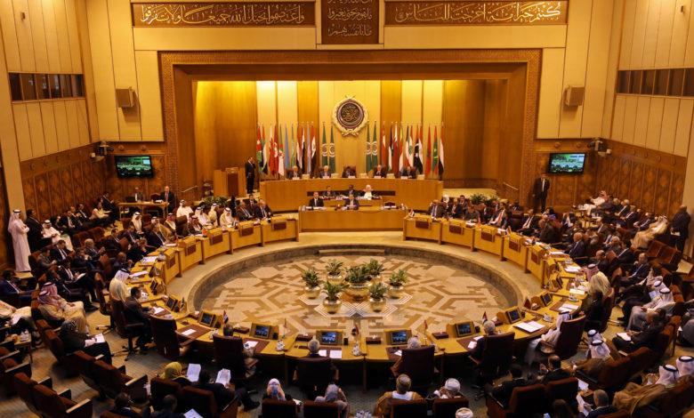 """""""المجلس العربي"""" يدعو لإعلان وفاة """"الجامعة العربية"""""""
