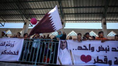 صورة قطر تدفع 34 مليون$ لمنع أزمة إنسانية جديدة في غزة