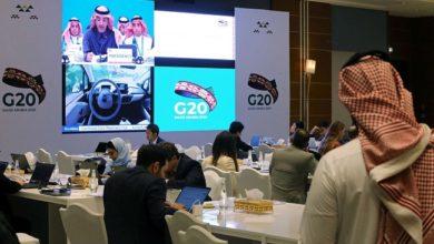 صورة مجموعة العشرين تستقبل 46 طلباً من دول مختلفة لتعليق مدفوعات الدين
