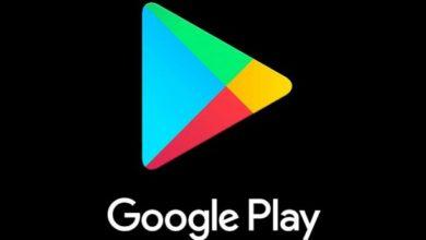 صورة Google Play تسير على نفس خطى آبل وتضيق الخناق على المطوّرين