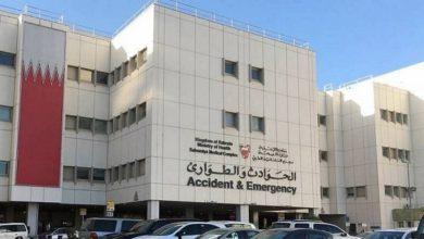 صورة عدد إصابات كورونا في البحرين تجاوز 4% من عدد السكان