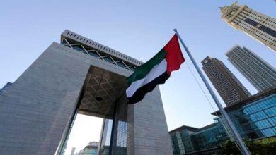 صورة ديون الإمارات الأكبر على مؤشر سندات الأسواق الناشئة