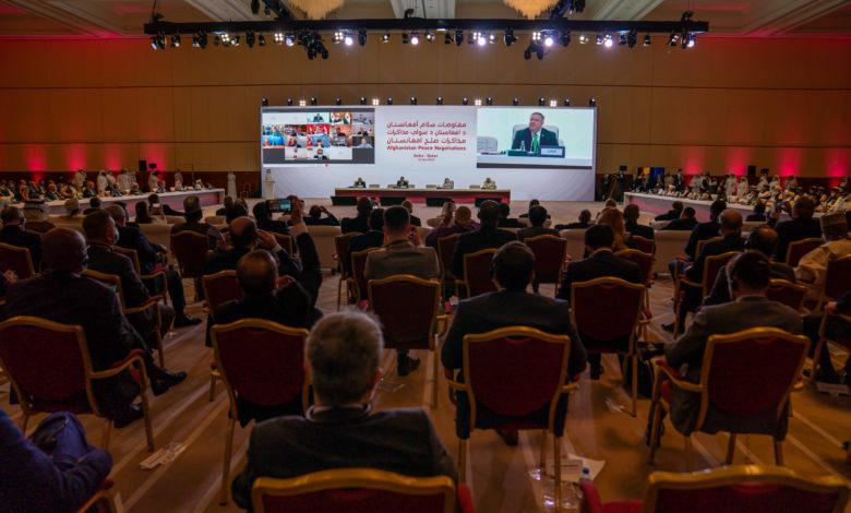 جانب من جلسة افتتاح مفاوضات السلام بين حكومة أفغانستان وحركة طالبان في الدوحة