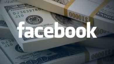 """صورة شركة """"Facebook"""" يدفع 120 دولار لمستخدميه مقابل تعطيل حساباتهم!!"""