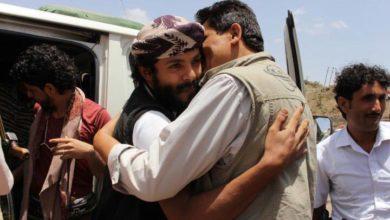 صفقة تبادل أسرى في اليمن (أرشيف)