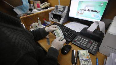 صورة قطر تقدم مساعدات مالية لـ170 ألف أسرة في غزة