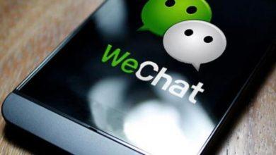 صورة Tencent تغير تسمية تطبيق WeChat إلى WeCom قبل حظر ترامب