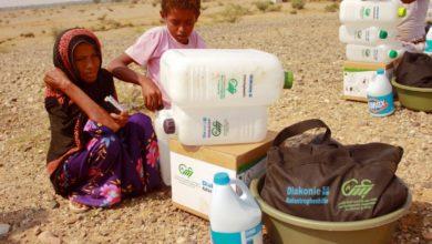صورة جزء من تعهدها.. السعودية تقدم 204 مليون دولار لمساعدة الأمم المتحدة في اليمن