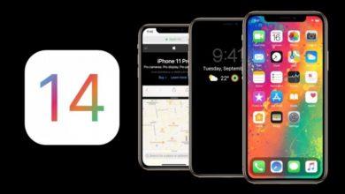 صورة التحديث إلى iOS 14 قد يحذف Fortnite من هاتف آيفون