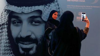 صورة فاينانشيال تايمز: السعودية تحقق بتورط مؤسسة محمد بن سلمان الخيرية بفضائح