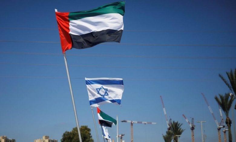 إسرائيل والإمارات توقعان اتفاق تعزيز الاستثمار الثنائي