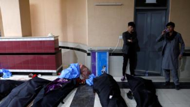 صورة مقتل 18 شخصًا في تفجير انتحاري بمركز تعليمي في كابول