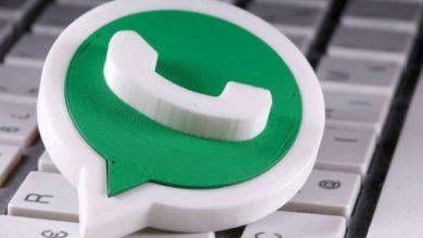 صورة واتساب يقدم عمليات الشراء داخل التطبيق ويدعم خدمات الاستضافة السحابية