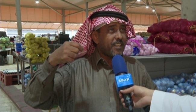 بيانات رسمية في السعودية تسجل تزايد في الأسعار منذ بداية العام