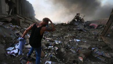 صورة الأمم المتحدة تقدم 600 دولار لكل عائلة متضررة من انفجار مرفأ بيروت