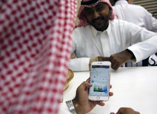 نشطاء يتهمون الاتصالات السعودية بالتجسس عليهم