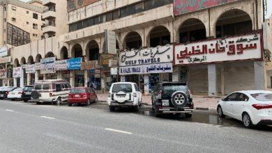 الكويت : تحذير من تهاوي سوق العقارات التجارية