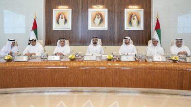 الإمارات تصادق على إقامة علاقات دبلوماسية مع إسرائيل