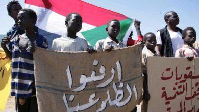 """صورة هل السودان من سيسدد فاتورة """"الإزالة من قائمة الإرهاب """" أم آخرون؟"""