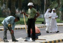 صورة الكويت تقر قانون التركيبة السكانية .. ماذا يشمل؟