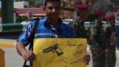 متى يبدأ العراق بحماية الصحفيين ؟ منظمة حقوقية تتساءل!