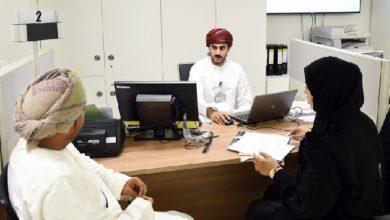 صورة سلطنة عمان: بحث إحلال العمانيين بدل الأجانب بمؤسسات الحكومة