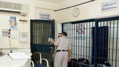 الإمارات تستعد لترحيل معتقلين سابقين في غوانتنامو إلى اليمن