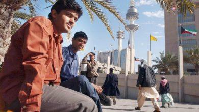 الكويت تخطط لترحيل 70 % من العاملين الوافدين على أراضيها