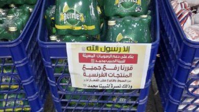 متاجر الكويت تقاطع المنتجات الفرنسية احتجاجًا على إساءات ماكرون