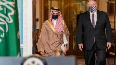 التطبيع هدية السعودية للرئيس الأمريكي الجديد