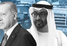 صورة فايننشال تايمز: اتفاق التطبيع زاد من توهج النار بين الإمارات وتركيا