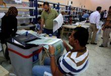 صورة الانتخابات البرلمانية في مصر.. هل شابها التزوير مجددًا؟