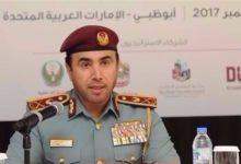 صورة 19 مؤسسة حقوقية ترفض ترشيح المسؤول الإماراتي أحمد الريسي لرئاسة الإنتربول