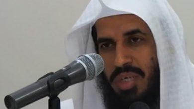 الكويت تبرئ داعية من تهمة تمويل الإرهاب