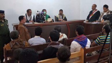 محكمة تصدر حكم الإعدام بحق ملك السعودية والرئيسين اليمني والأمريكي