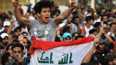 """""""أمنستي"""" تدعو العراق لإنصاف ضحايا التظاهرات"""