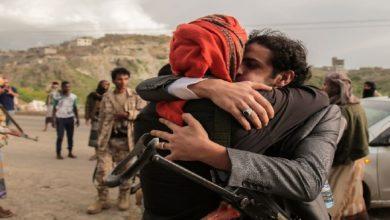 تجهيزات دولية تنفيذ تبادل الأسرى في اليمن