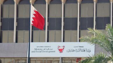 صورة تراجع في عدد البحرينيين العاملين في القطاع العام