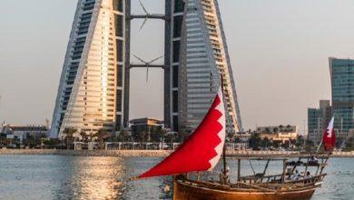 سفينة بحرينية تصل ميناء حيفا