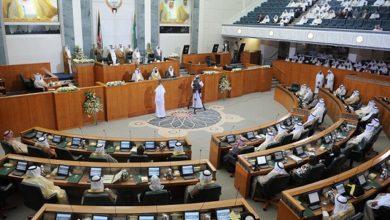فض انعقاد مجلس الأمة وموعد الانتخابات يحدد مصير المجلس في الكويت
