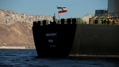 """صورة أمريكا تبيع نفط إيراني مصادر بـ40 مليون $ لصالح """"ضحايا الإرهاب"""""""