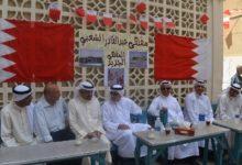 صورة الدين العام في البحرين يقفز إلى 36 مليار $