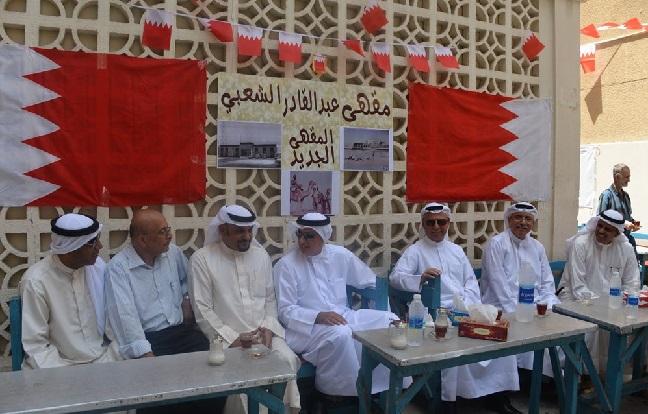 الدين العام في البحرين يقفز إلى 36 مليار $