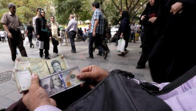 توقعات بفرض الولايات المتحدة عقوبات جديدة على القطاع المالي الإيراني