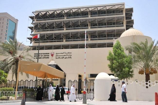 المتهم كان ضمن خلية تحاكم منذ عام 2012 في البحرين